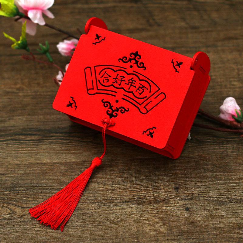 原创婚庆用品创意喜糖盒子 中国风结婚中式镂空喜字木质喜糖盒
