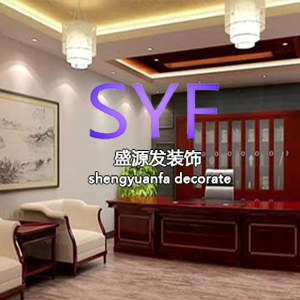 深圳福田区地区室内装修价格哪家公司便宜?