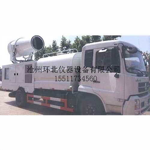车载式除尘喷雾机制造厂家供应商报价,环北生产销售