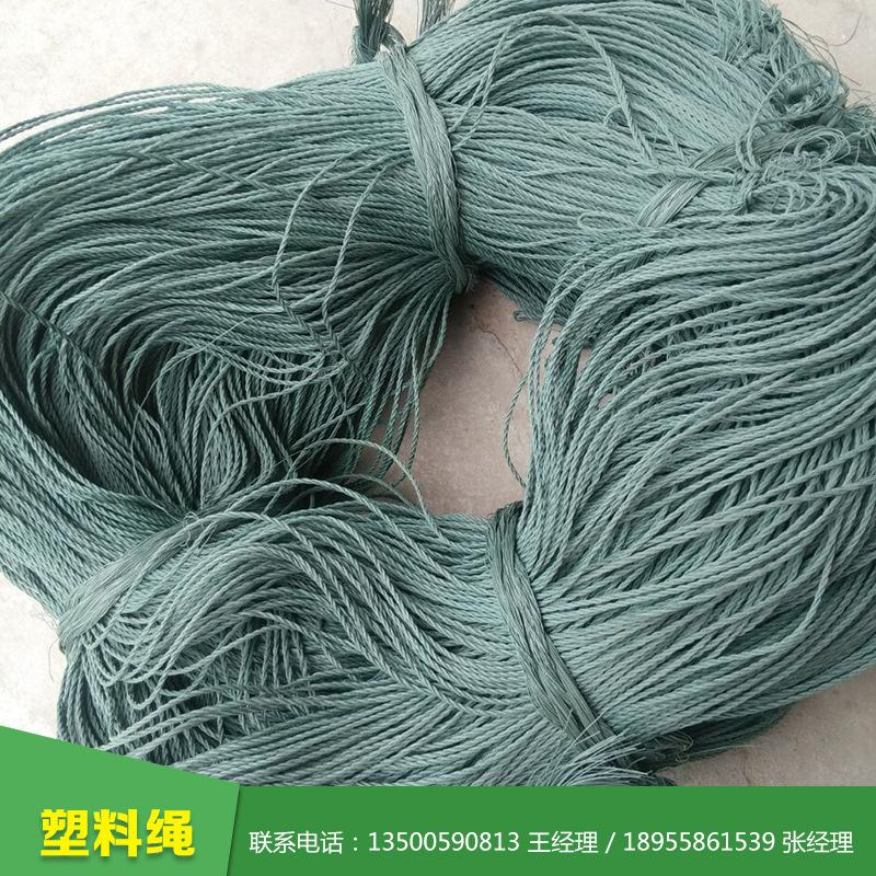 塑料打包绳 拉力好捆扎绳 塑料绳 打包袋质量捆扎绳