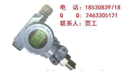 麦克变送器 MPM486 HART协议智能压力变送器