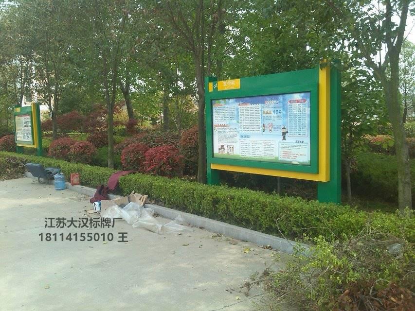 忻州企业户外宣传栏生产安全可靠