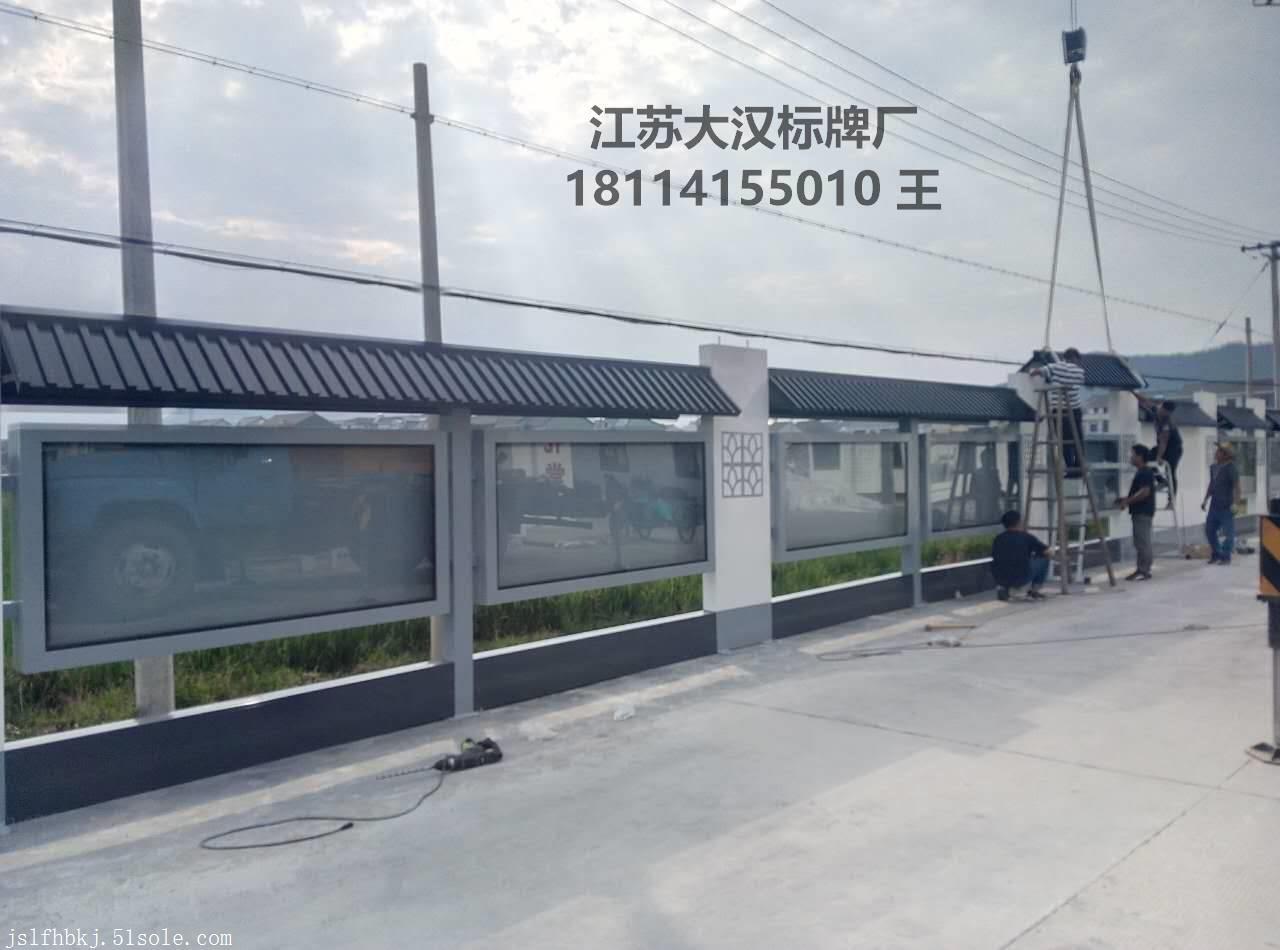 忻州学校户外宣传栏生产性价比最高