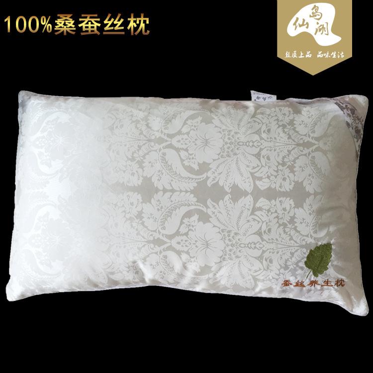 厂家直销 仙岛湖蚕丝被正品100%桑蚕枕 可一件代发