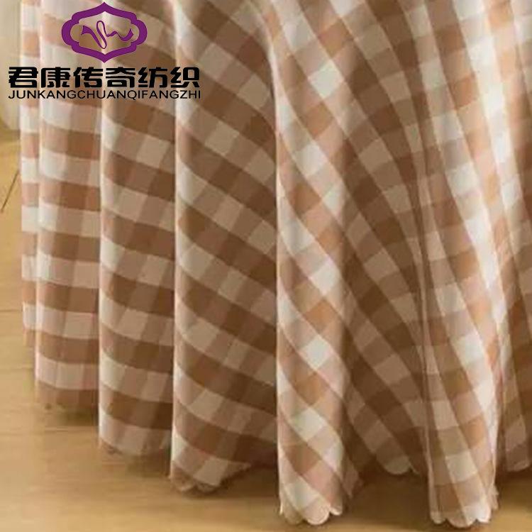 君康传奇 酒店餐厅亚麻棉桌布 饭店餐台田园方格桌布台布 可定制