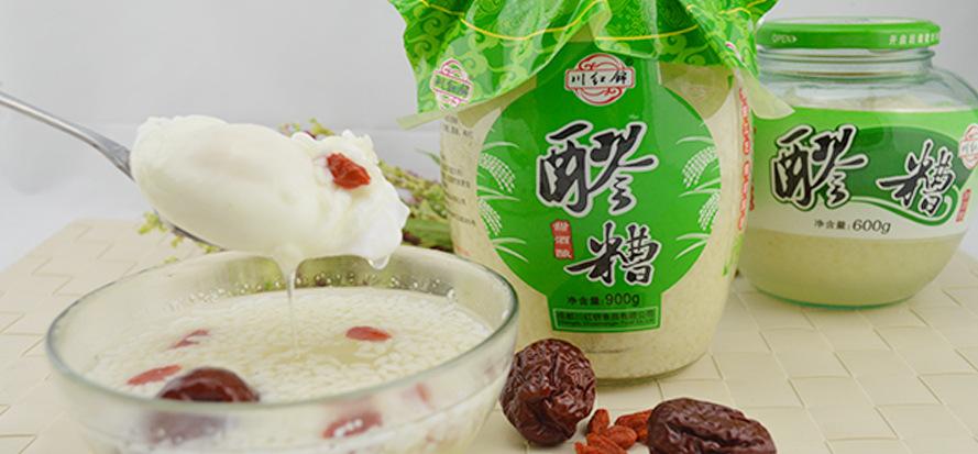 【十年品牌】厂家直销正宗原汁发酵酒酿醪糟 米酒糯米酒409g