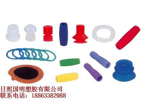 供应【优质橡胶输送带】 优质橡胶输送带批发 优质橡胶输送带厂家 国明塑胶