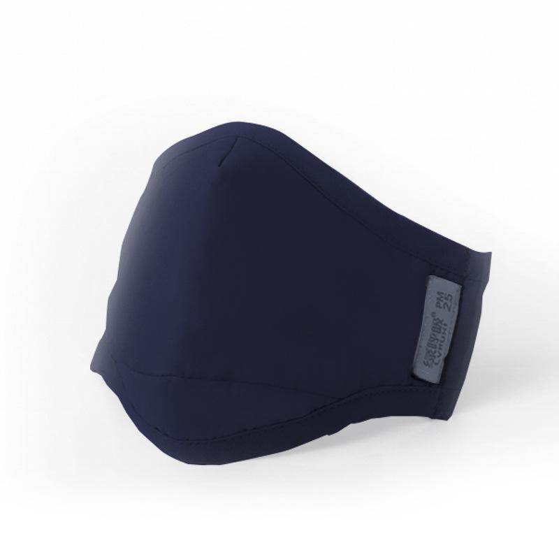 十年口罩工厂 防霾pm2.5口罩新款防尘防护抗菌透气口罩OEM