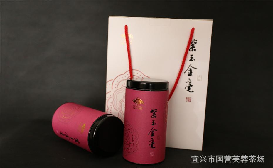 江苏国营x芙蓉x茶红茶紫玉金毫名品紫砂壶泡茶工夫红茶有机认证
