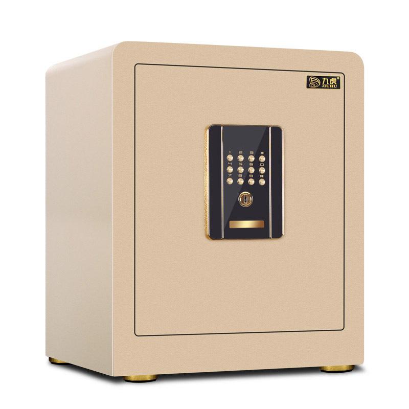 九虎家用保险柜小型45cm高精品电子密码锁保险箱双重报警防盗防撬