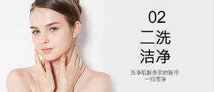 哪里有提供专业的洗护日用品加盟|台湾日用品代理