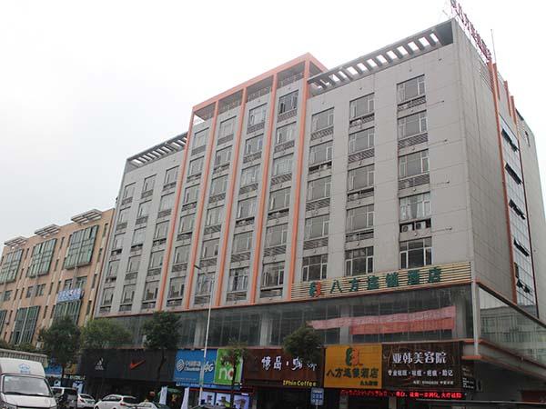 惠州酒店年檢鑒定 去哪找稱心的東莞房屋安全鑒定