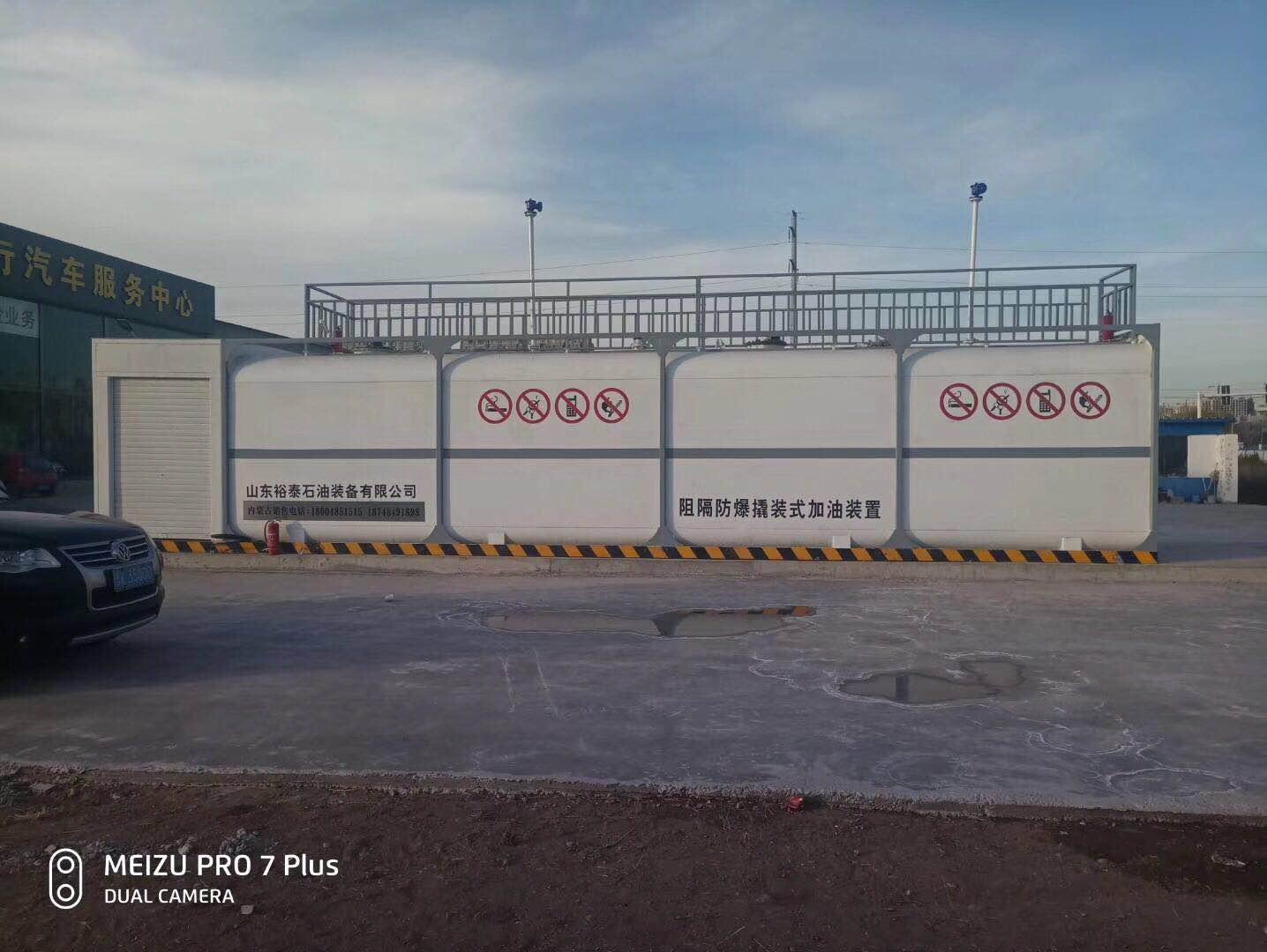 高性价10m³单平台箱式阻隔防爆撬装式加油装置供销-抢手的10m³单平台箱式阻隔防爆撬装式加油装置