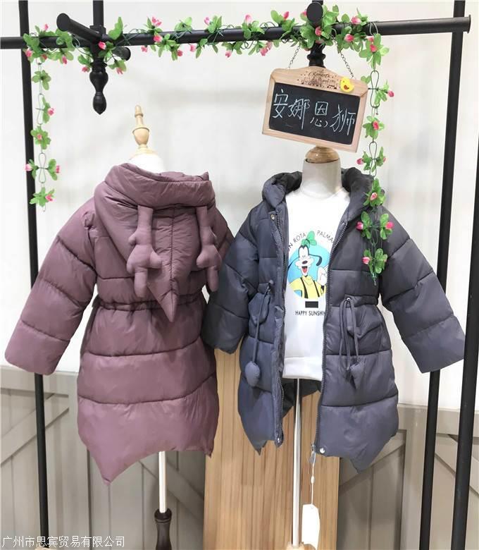 国内一二线品牌童装安娜恩狮冬季羽绒服