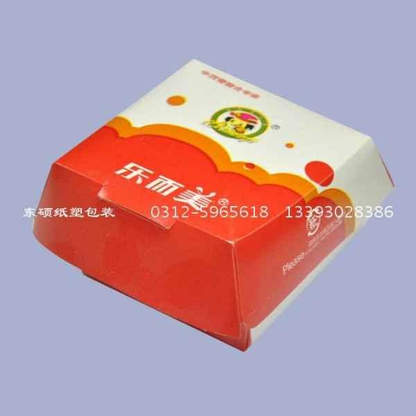 食品汉堡盒供应商