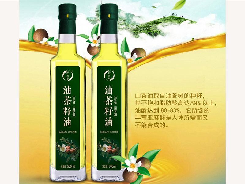 哪里能買到放心的有機野生山茶油|野生山茶油怎么吃好