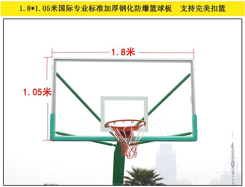 有实力的河北篮球架厂家就是奥健体育器材厂 沈阳篮球架