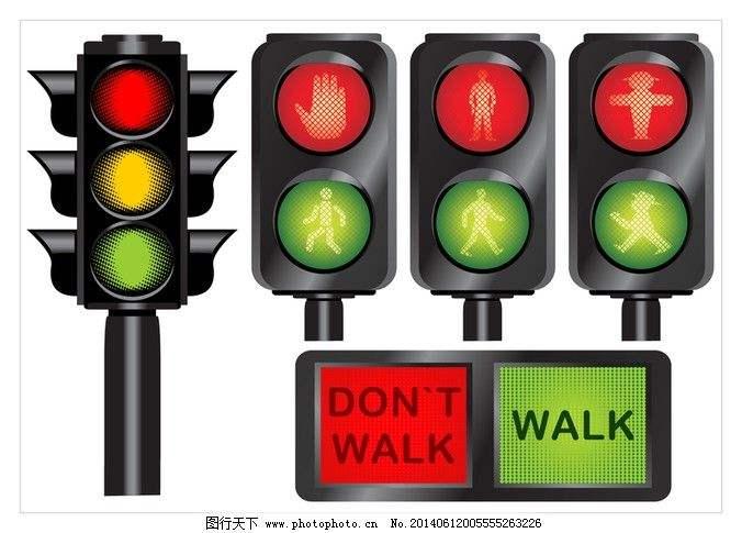 南宁红绿灯多少钱 品牌好的交通红绿灯在哪能买到