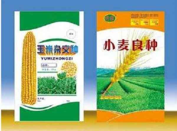 种子类包装袋销售价