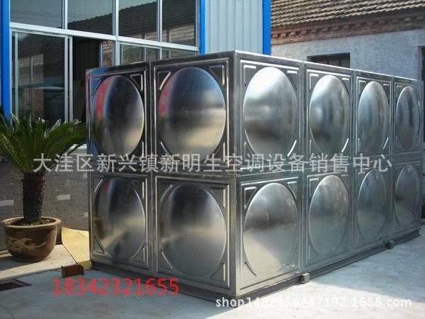 供应不锈钢水箱0