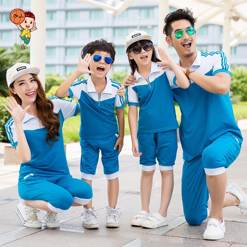 2016春夏新款短袖套装拼接撞色户外运动亲子装一家四口家庭装