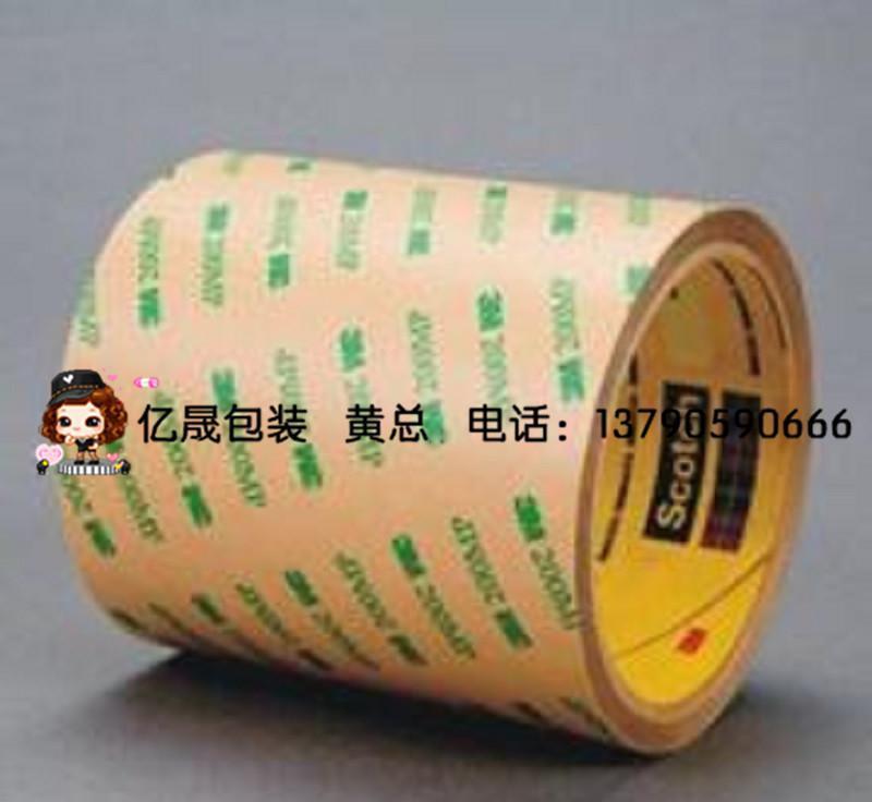 3M双面胶带 高温胶带 工业胶带 透明双面胶带 厂家直销1
