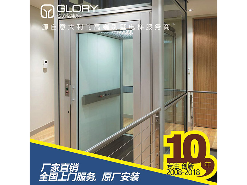 高质量电梯电梯在哪有卖|重庆四层别墅歌手李娜出家别墅别墅图片