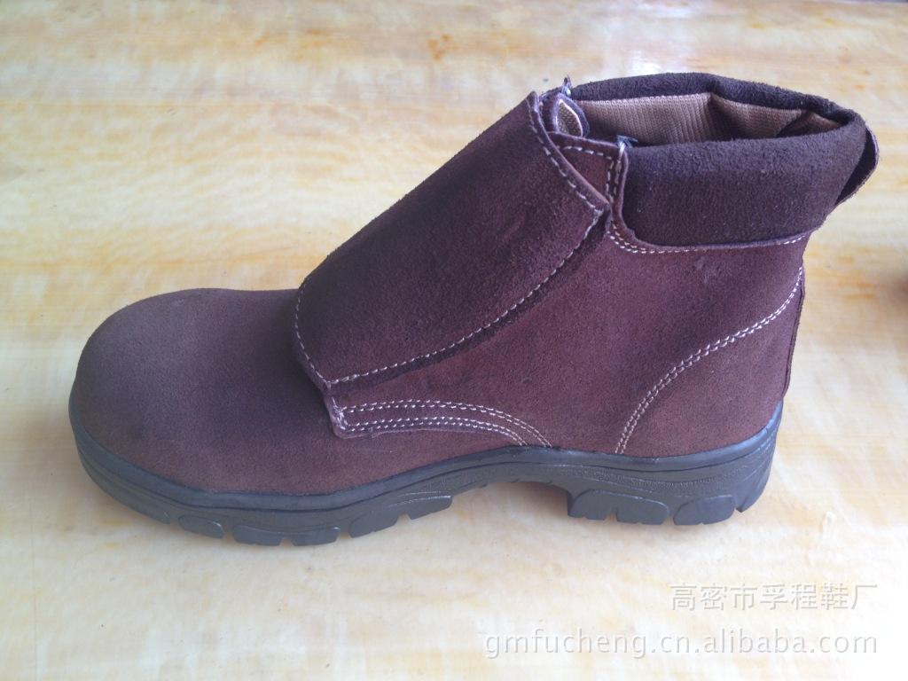 劳保鞋合格证图片