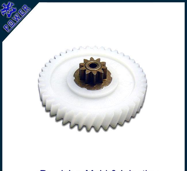 【塑料模具塑料模具设计与设计机械模具加工课程制造塑料设计新心得图片