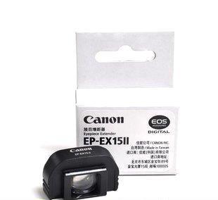 佳能 接目增距器 EP-EX15II 眼罩 550D 500D 600D 1100D