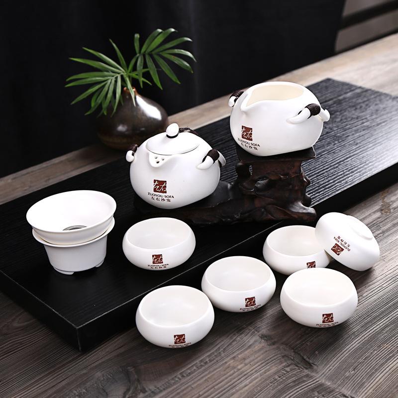 高档礼品茶具整套亚光定窑陶瓷功夫茶具茶盘套装特价批发定制logo