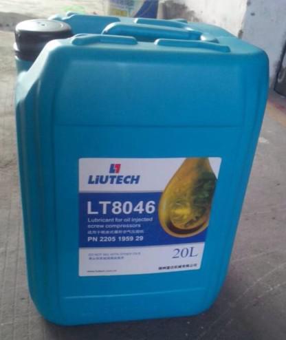 柳州富达专用油LT8046
