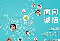 微营销代理 北京提供口碑好的微巢