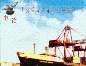 深圳到巴生港 仅需220USD