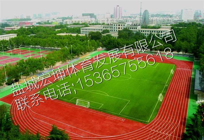 台湾篮球场塑胶地板铺设