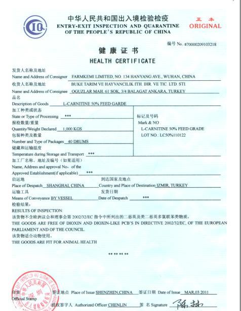 健康证 广州健康证 深圳健康证 宁波健康证 上海健康证 青岛健康证