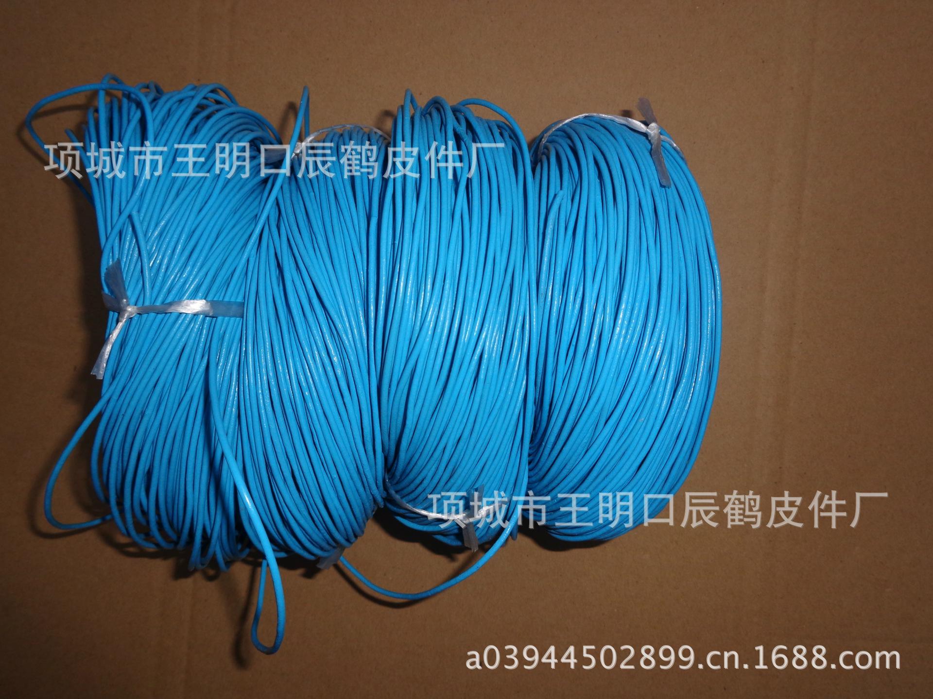 供应牛皮绳  工艺皮绳 编织皮绳 牛皮条