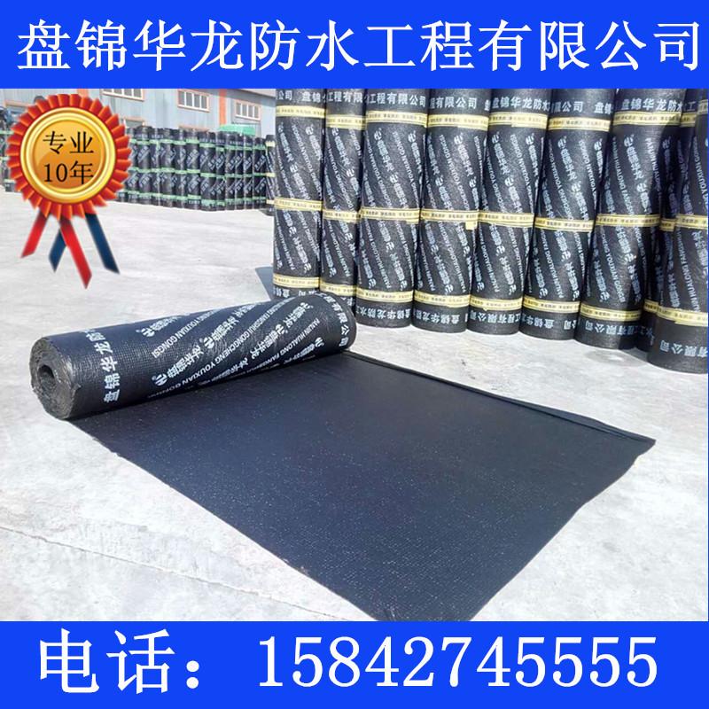 sbs改性沥青防水卷材 自粘聚酯胎sbs防水卷材厂家直销改性沥青1
