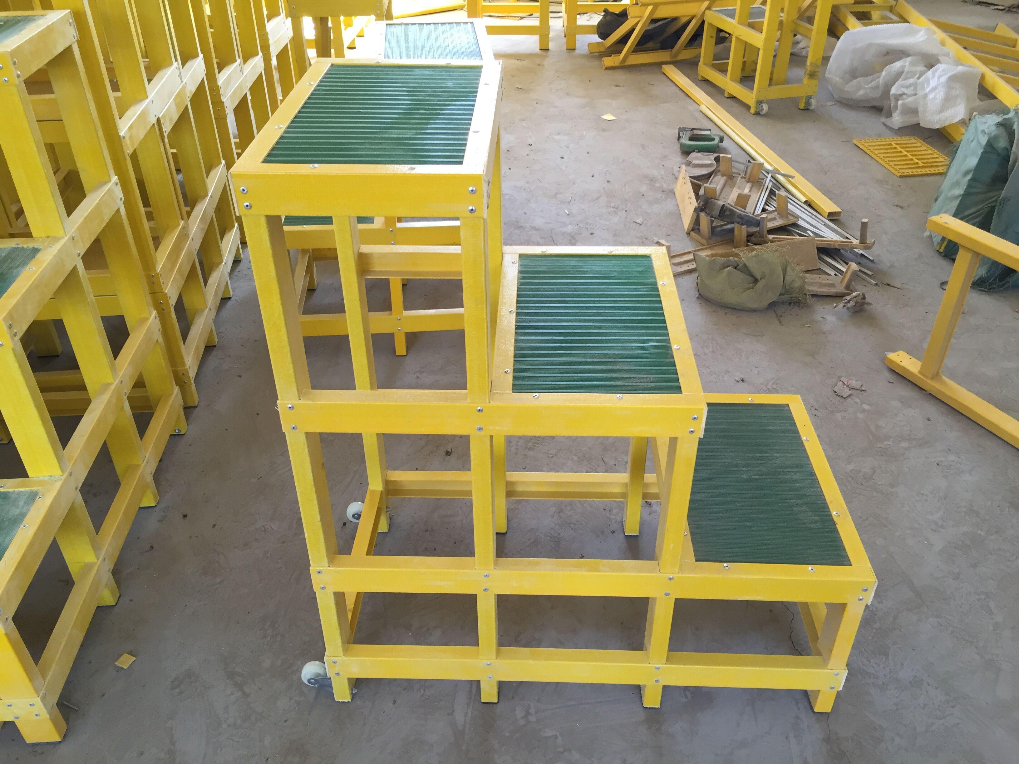 两层玻璃钢绝缘凳0.6米 50厘米30cm 绝缘多层凳 移动两步凳