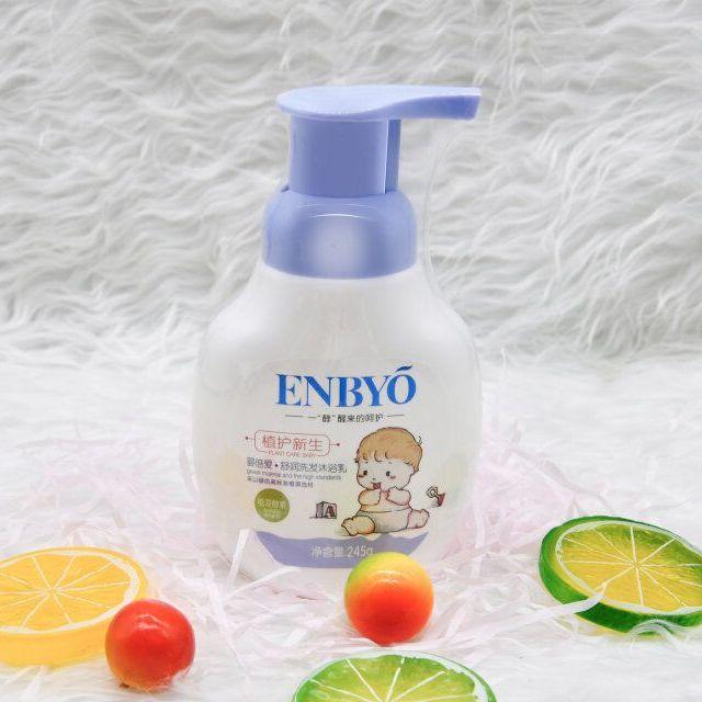 嬰倍愛245ml潤發保護頭皮舒潤洗發乳
