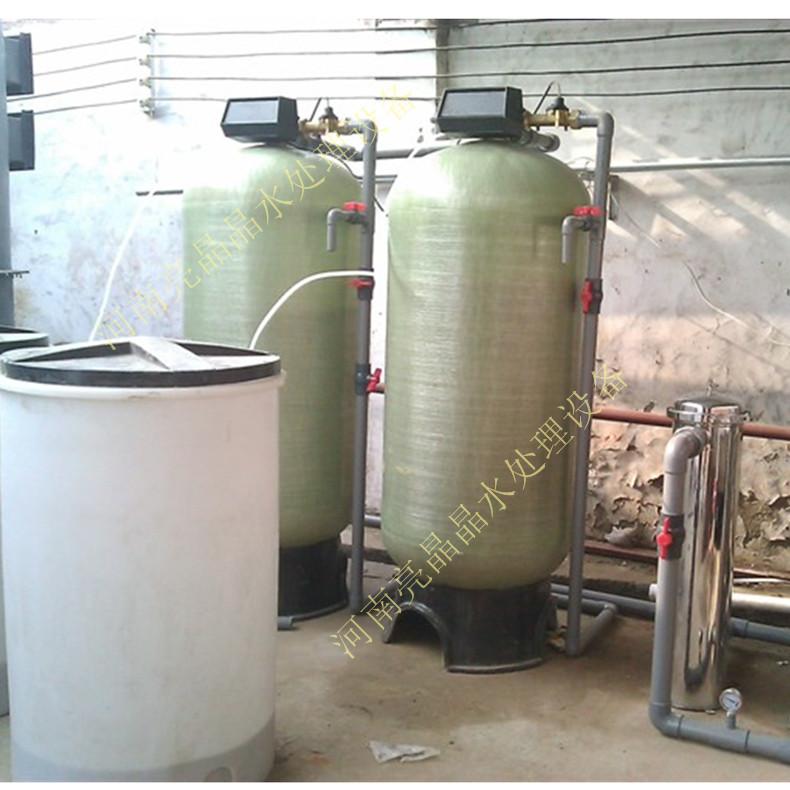 周口市锅炉软化水设备制造安装品质保障 家用酒店洗浴软化水设备