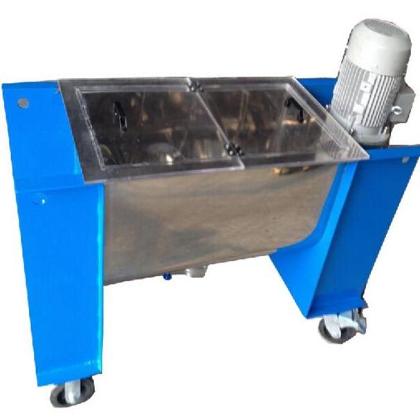 實驗室用粉體混合機 實驗室三維混合機  實驗室臥式螺帶混合機