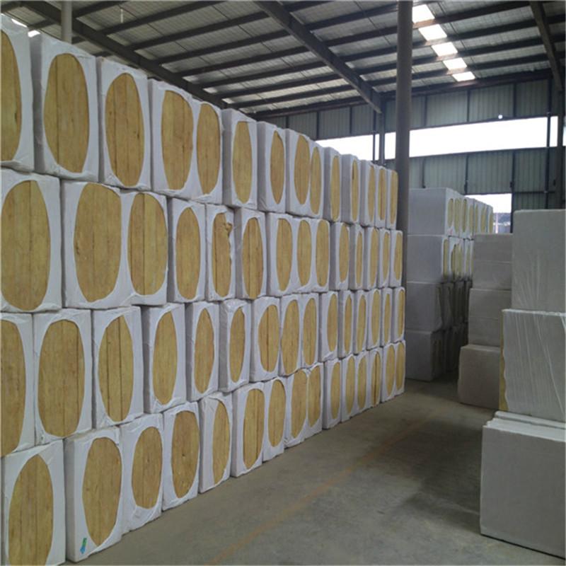 博昱  供应阻燃防火岩棉板 耐高温吸音岩棉板 玄武高密度优质岩棉板
