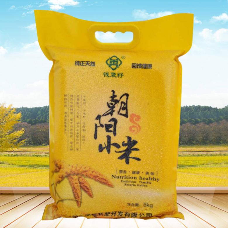 顺合 钱袋籽小米 5kg黄袋真空装小米 厂家直销