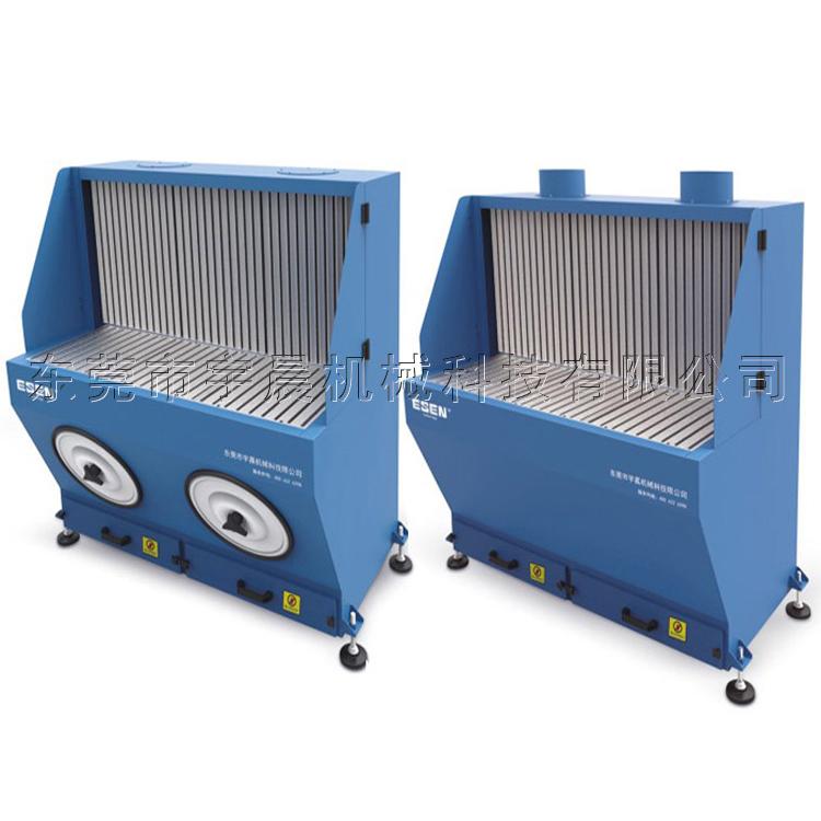 广东厂家供应DM系列打磨除尘器 焊接打磨抛光除尘一体式工作台