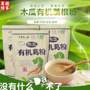养生食品红枣木瓜葛根粉