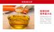 供应 宏凯工贸天助系列营养浓香压榨菜籽油