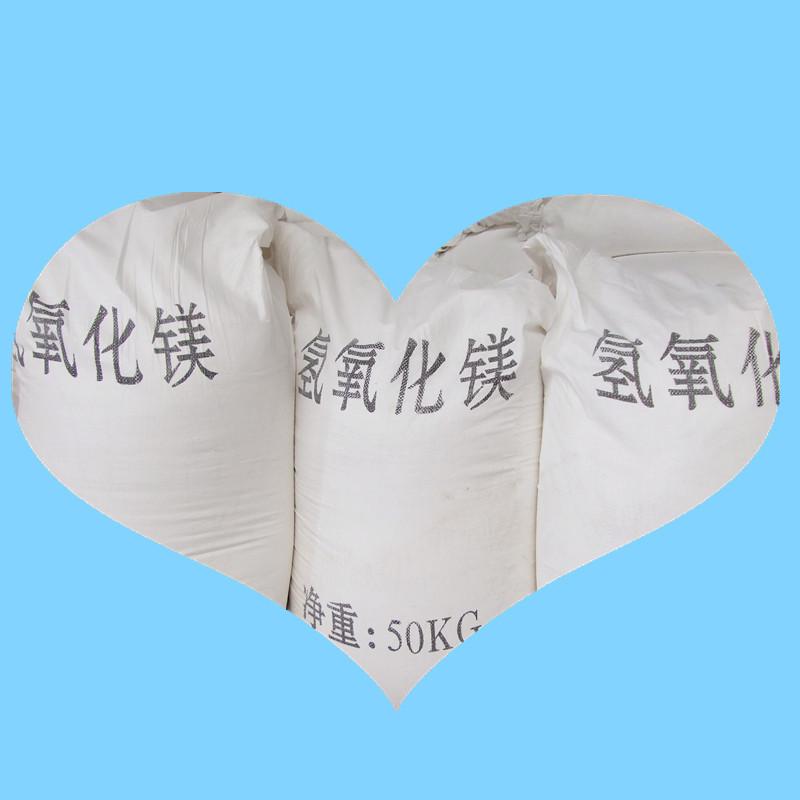 氢氧化镁 苛性镁石轻烧镁砂 阻燃抑烟填充脱硫防腐 含酸废水中和 合成橡胶涂料建材 酸水处理
