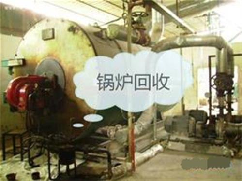 家用中央空調回收價格_太石工業區中央空調回收_配電柜回收