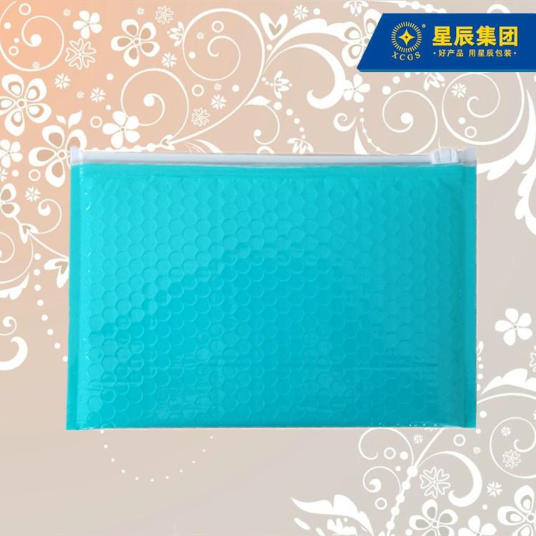 浅蓝色气泡拉链袋 护肤品化妆品体验包装袋 防水防震快递包装 可印刷可循环使用
